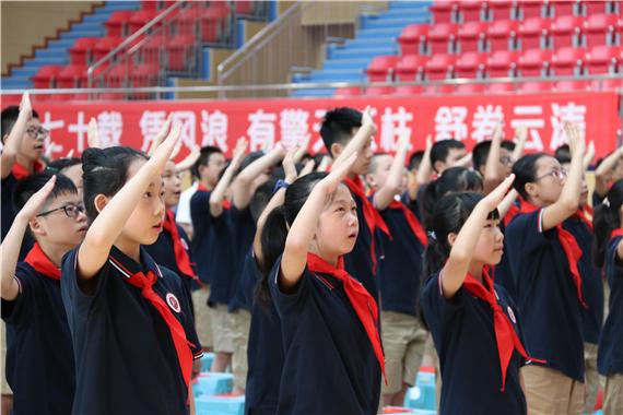 重庆渝北区数据谷中学http://d.edu63.com/file/upload/202106/11/133855941.png